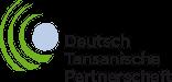 Deutsch Tansanische Partnerschaft (DTP)